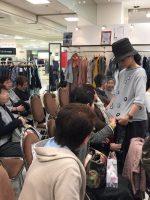 3/16(金)慈雨トークショー&コーディネート提案会inセレクション