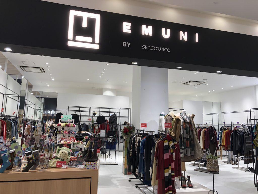 M2(エムニ)レクト店